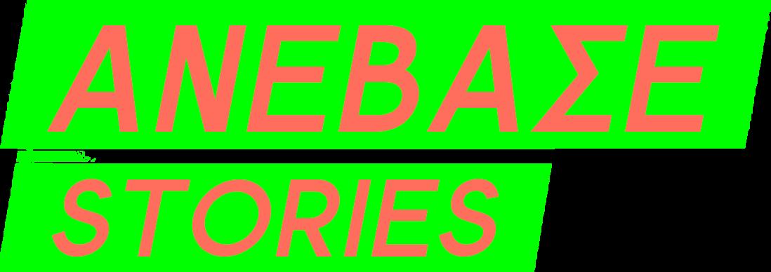 Upload stories badge